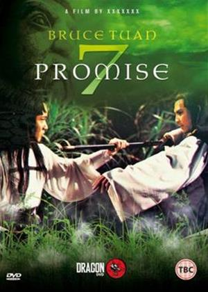 Rent Bruce Tuan's 7th Promise Online DVD Rental