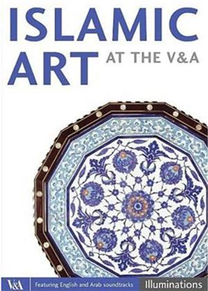 Rent Islamic Art at the V and A Online DVD Rental