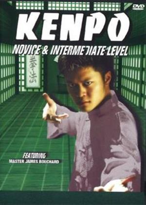 Rent Kenpo Online DVD Rental