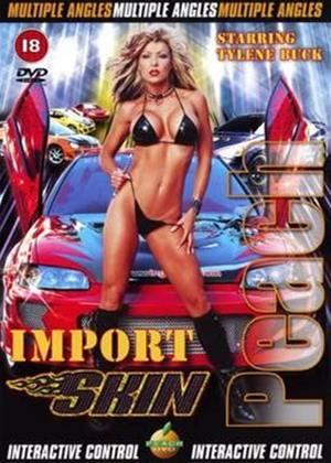 Rent Import Skin Online DVD Rental