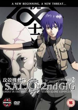 Ghost in the Shell: Stand Alone Complex: 2nd Gig: Vol.2 Online DVD Rental