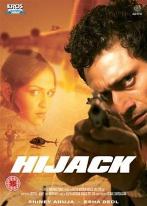 Hijack Online DVD Rental