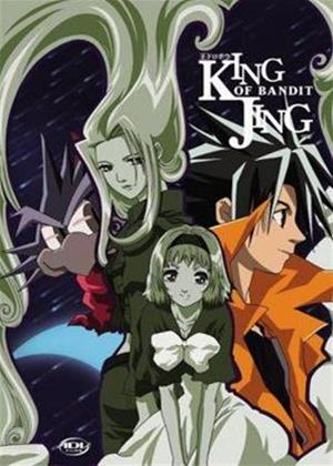 Rent King of Bandit Jing: Vol.2 Online DVD Rental