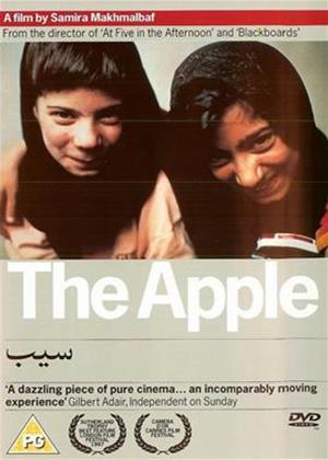 The Apple Online DVD Rental