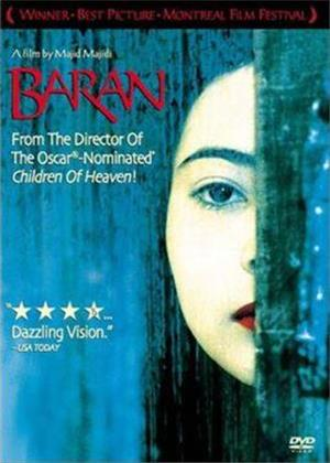 Rent Baran Online DVD Rental