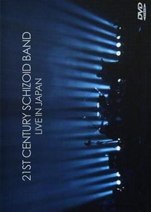 Rent 21st Century Schizoid Band: Live in Japan Online DVD Rental