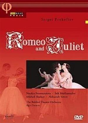 Romeo and Juliet: Bolshoi Ballet (Zhuraitis) Online DVD Rental
