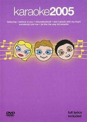 Rent Karaoke: 2005 Online DVD Rental