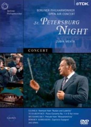 Rent Waldbuhne 1997 Saint Petersburgh Night Online DVD Rental