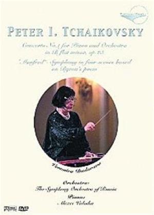 Rent Tchaikovsky: Concerto No. 1 in B Flat Minor, Op 23 Online DVD Rental