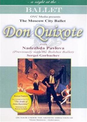 Rent Don Quixote: Moscow City Ballet Online DVD Rental