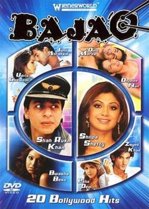 Bajao Online DVD Rental