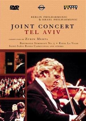 Joint Concert: Tel Aviv Online DVD Rental
