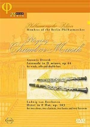 Dvorak: Serenade in D Minor Op. 44 / Beethoven: Octet in E Flat Op. 103 Online DVD Rental