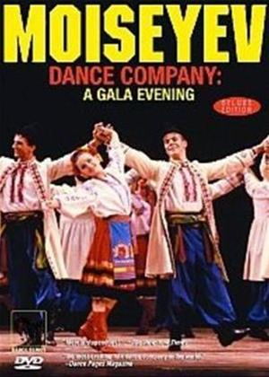 Rent Moiseyev Dance Company: A Gala Evening Online DVD Rental