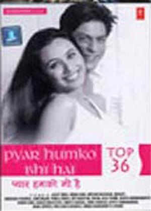 Rent Pyar Humko Bhi Hai: Top 36 Online DVD Rental