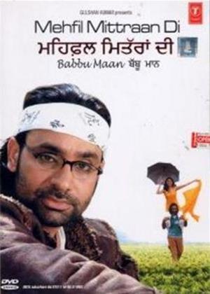 Rent Mehfil Mitraan Di Online DVD Rental