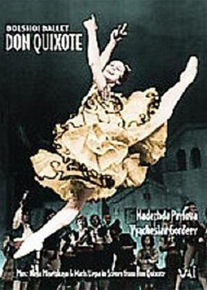 Minkus: Don Quixote: Bolshoi Theater Online DVD Rental