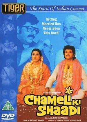 Rent Chameli Ki Shaadi Online DVD Rental