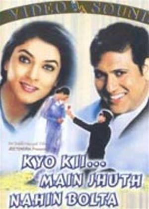 Rent Kyo Kii.. Main Jhooth Nahi Bol Online DVD Rental