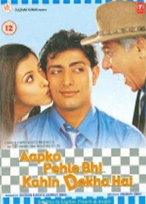 Aapko Pehle Bhi Kahin Dekai Hai Online DVD Rental