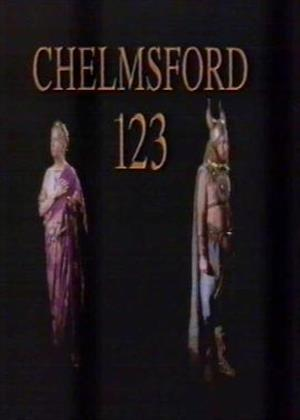 Chelmsford 123 Series Online DVD Rental