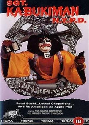 Sergeant Kabukiman NYPD Online DVD Rental
