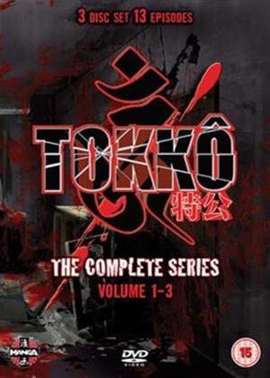 Rent Tokko: Series Online DVD Rental