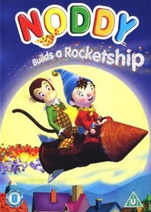 Noddy Builds a Rocket Ship Online DVD Rental