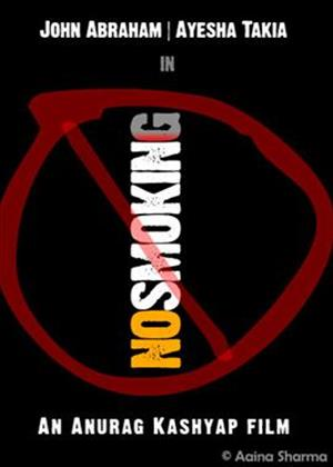 No Smoking Online DVD Rental