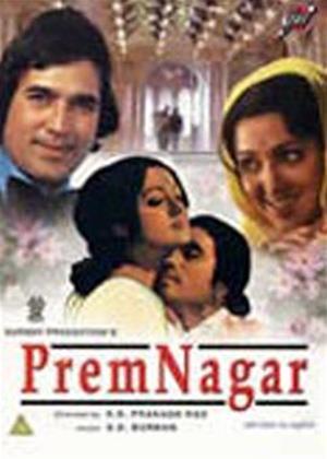 Prem Nagar Online DVD Rental