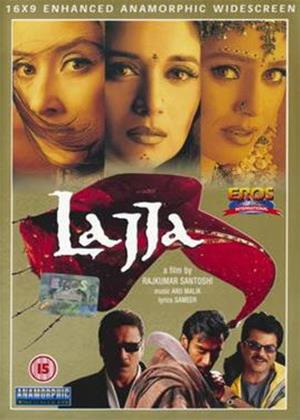 Rent Lajja Online DVD Rental