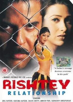 Rishtey Online DVD Rental