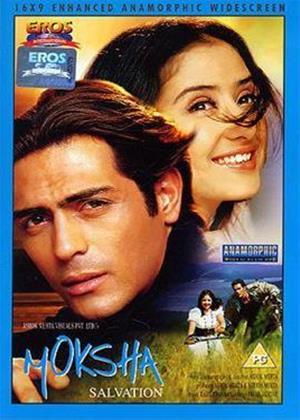 Moksha Online DVD Rental