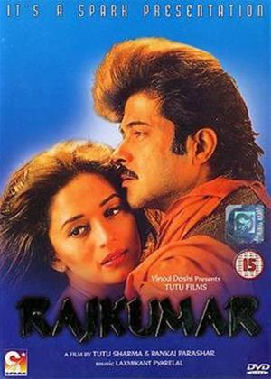 Rent Raj Kumar Online DVD Rental