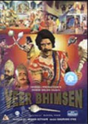 Rent Veer Bhimsen Online DVD Rental