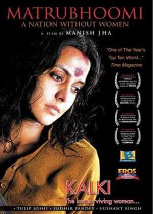 Matrubhoomi: A Nation Without Women Online DVD Rental