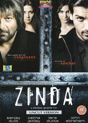 Zinda Online DVD Rental