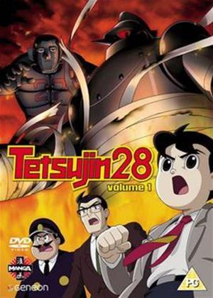 Tetsujin 28 Online DVD Rental