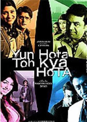 Yun Hota Toh Kya Hota Online DVD Rental