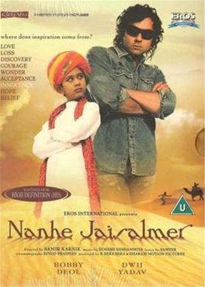 Nanhe Jaisalmer Online DVD Rental