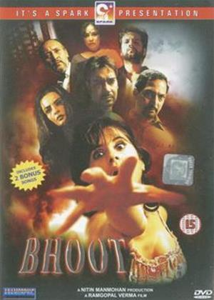Bhoot Online DVD Rental