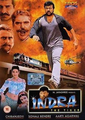 Rent Indra: The Tiger Online DVD Rental
