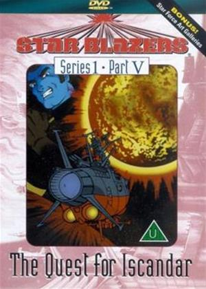 Star Blazers: The Quest for Iscandar: Part 5 Online DVD Rental