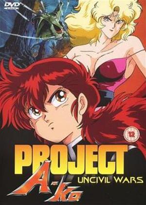 Rent Project A-Ko: Episodes 5 and 6 Online DVD Rental