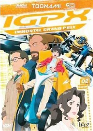 IGPX: Vol.2 Online DVD Rental