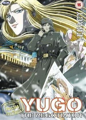 Rent Yugo the Negotiator: Vol.3 Online DVD Rental