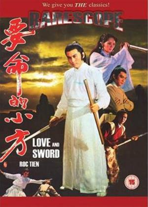 Love and Sword Online DVD Rental