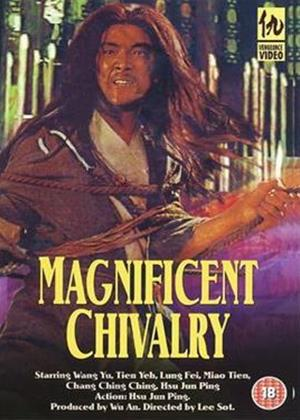 Rent The Magnificent Chivalry (aka Du hang da biao ke) Online DVD Rental