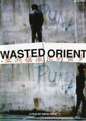 Rent Wasted Orient: A Film About Joyside Online DVD Rental